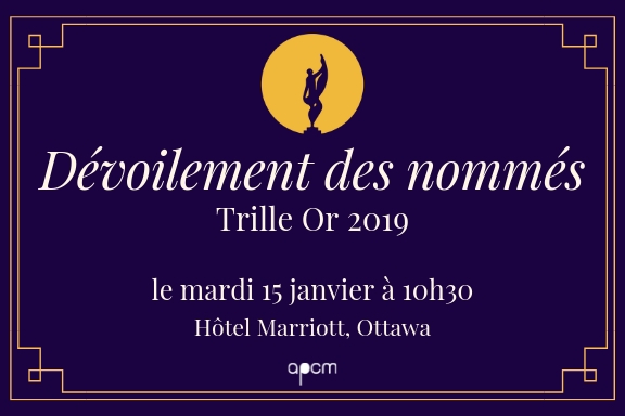 gala trille or 2019